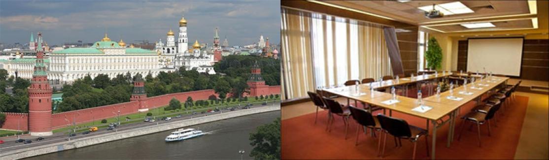МОСКВА 26 сентября 115-ФЗ Целевой инструктаж и повышение квалификации. Очный семинар и Вебинар трансляция.
