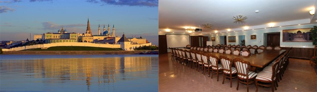 КАЗАНЬ 15 ноября. Целевой инструктаж и повышение уровня знаний по ПОД/ФТ. Трансляция на Республику Татарстан.
